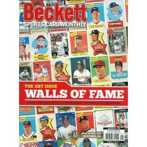 Beckett Sports Card Monthly 2014年 9月号 #354 月刊ベケット トレーディングカード プライスガイド|cardfanatic