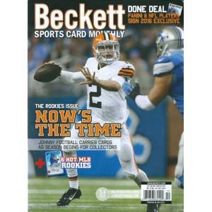 Beckett Sports Card Monthly 2014年 10月号 #355 月刊ベケット トレーディングカード プライスガイド|cardfanatic