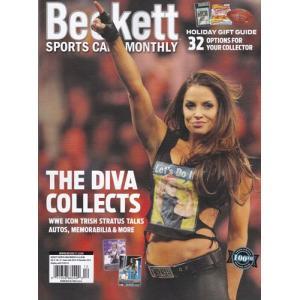 月刊ベケット トレーディングカード プライスガイド Beckett Sports Card Monthly 2014年 12月号 #357|cardfanatic