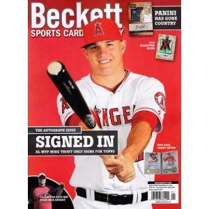 月刊ベケット トレーディングカード プライスガイド Beckett Sports Card Monthly 2015年 1月号 #358|cardfanatic