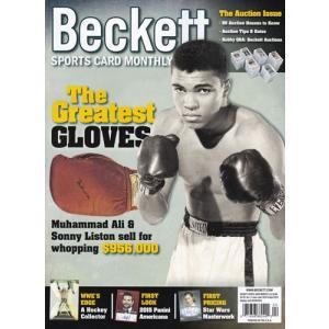月刊ベケット トレーディングカード プライスガイド Beckett Sports Card Monthly 2015年 4月号 #361|cardfanatic