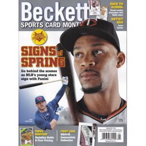 月刊ベケット トレーディングカード プライスガイド Beckett Sports Card Monthly 2015年 5月号 #362|cardfanatic