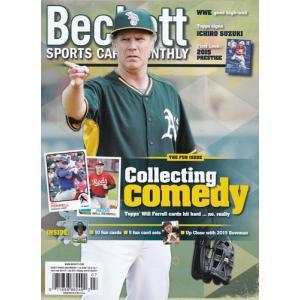 月刊ベケット トレーディングカード プライスガイド Beckett Sports Card Monthly 2015年 7月号 #364|cardfanatic
