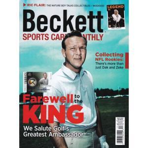 月刊ベケット トレーディングカード プライスガイド Beckett Sports Card Monthly 2016年 12月号 #381|cardfanatic