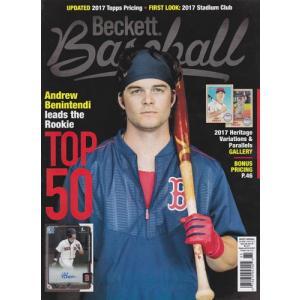 (MLBベケット) MLB Beckett Plus #134 2017年 5月号|cardfanatic