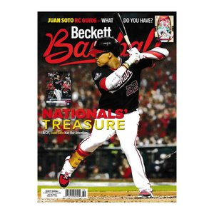 (MLBベケット) MLB Beckett Plus #166 2020年 1月号 11/26入荷!