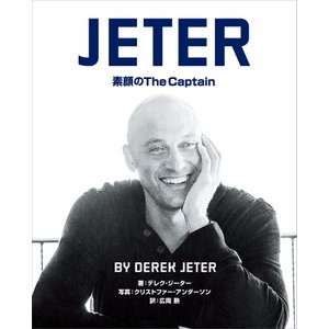 『JETER 素顔のThe Captain』 / Derek Jeter|cardfanatic