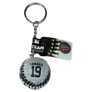 (セール)田中将大 ニューヨーク・ヤンキース ボールキーチェーン #19 / Masahiro Tanaka New York Yankees Ball Keychain|cardfanatic