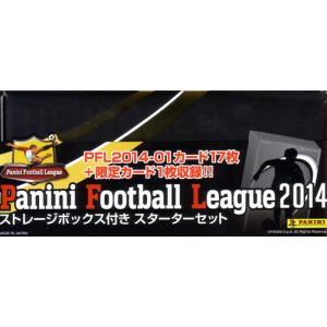 (セール)パニーニフットボールリーグ 2014 01 [PFL05]  ストレージボックス付きスターターセット PANINI FOOTBALL LEAGUE 送料無料 cardfanatic