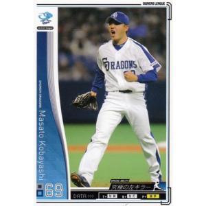 プロ野球カード 小林正人 2010 オーナーズリーグ 03 ノーマル白 中日ドラゴンズ