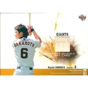 坂本勇人 プロ野球カード 2009 BBM 読売ジャイアンツ バットカード 100枚限定!(061/100)