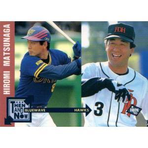 【送料無料】BBM1995 ベースボールカード レギュラーカード No.352 松永浩美