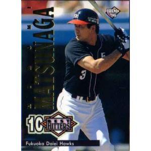 【送料無料】BBM1996 ベースボールカード ゴールドネームパラレル No.560 松永浩美