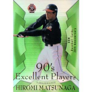 【送料無料】BBM2010 BBMカード20周年記念カード 90年代の名選手たち100枚パラレル N...