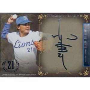 【送料無料】2012 日本プロ野球OBクラブセット−エースの系譜 プロモーションカード No.P-LOH 東尾修|cardya2