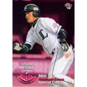 【送料無料】BBM2013 ベースボールカード セカンドバージョン Stadium Eventプロモ...
