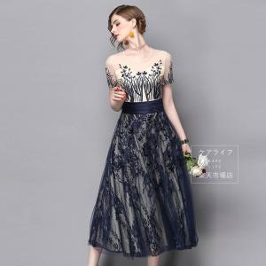 64b5abdb806d3 レディース ファッション フォーマル♪ 披露宴 パーティードレス 結婚式 ドレス 高級感ワンピース 花柄大人お呼ばれ