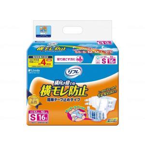 リブドゥT簡単テープ止めタイプ横モレ防止(スモールパック) ケース S|careshop-lincle