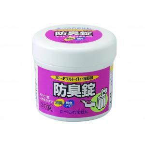 アロン化成ポータブルトイレ・尿器用防臭錠 30錠(1錠2.4g)|careshop-lincle