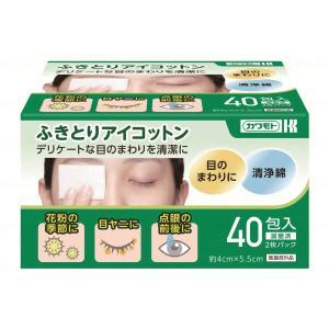 川本産業ふきとりアイコットン 40包|careshop-lincle