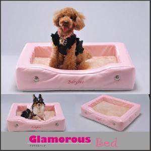 【送料無料】グラマラススタッズペット用ベッド★ピンク&ベージュ★Lサイズ★|carestar
