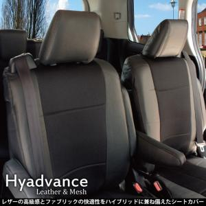 トヨタ ウィッシュ シートカバー 専用 レザー & メッシュ HYADVANCE 車 Z-style 防水 ※オーダー約1〜2か月後出荷で代引不可|carestar
