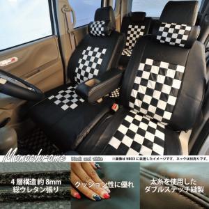 助手席用シートカバー マツダ フレア 助手席 [1席分] シートカバー モノクローム チェック Z-style ※オーダー生産(約45日後出荷)代引き不可 carestar 03