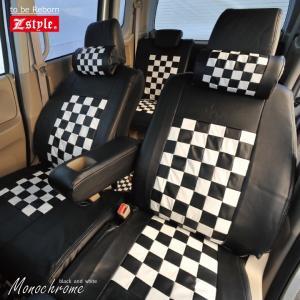 助手席用シートカバー マツダ フレア 助手席 [1席分] シートカバー モノクローム チェック Z-style ※オーダー生産(約45日後出荷)代引き不可 carestar 05