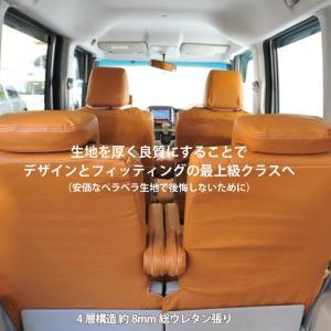 助手席用シートカバー マツダ フレア 助手席1席分 シートカバー モカチーノ チェック 茶&白 Z-style ※オーダー生産(約45日後)代引不可|carestar|04