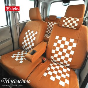 助手席用シートカバー マツダ フレア 助手席1席分 シートカバー モカチーノ チェック 茶&白 Z-style ※オーダー生産(約45日後)代引不可|carestar|05