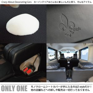 助手席用シートカバー トヨタ パッソ 助手席 [1席分] シートカバー ピンクマニア チェック 黒&ピンク Z-style ※オーダー生産(約45日後)代引不可|carestar|10