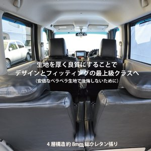 助手席用シートカバー マツダ AZオフロード 助手席 [1席分] シートカバー ディープブルー チェック 黒&ブルー Z-style ※オーダー生産(約45日後)代引不可|carestar|04