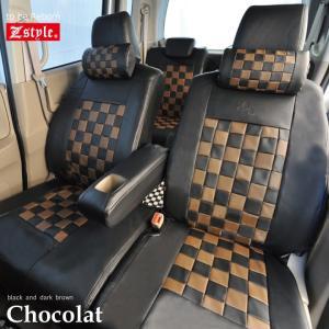 助手席用シートカバー マツダ フレア 助手席 [1席分] シートカバー ショコラブラウン チェック 黒&濃茶 Z-style ※オーダー生産(約45日後)代引不可|carestar|05