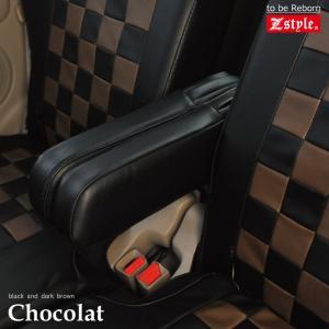助手席用シートカバー マツダ フレア 助手席 [1席分] シートカバー ショコラブラウン チェック 黒&濃茶 Z-style ※オーダー生産(約45日後)代引不可|carestar|06