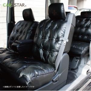 助手席用 シートカバー マツダ フレア 助手席[1列分]シートカバー グラマラス VIP ドレスアップ Z-style ※オーダー生産(約45日後)代引不可|carestar|05