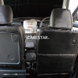 助手席用 シートカバー マツダ フレア 助手席[1列分]シートカバー グラマラス VIP ドレスアップ Z-style ※オーダー生産(約45日後)代引不可|carestar|06