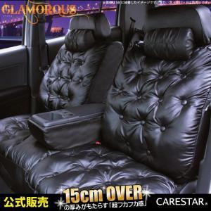 助手席用 シートカバー 三菱 アウトランダー 助手席[1列分]シートカバー グラマラス VIP ドレスアップ Z-style ※オーダー生産(約45日後)代引不可|carestar|07