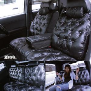 助手席用 シートカバー 三菱 アウトランダー 助手席[1列分]シートカバー グラマラス VIP ドレスアップ Z-style ※オーダー生産(約45日後)代引不可|carestar|09