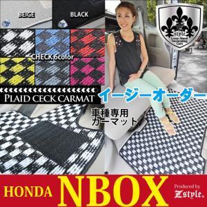 ホンダ NBOX N BOX カスタム フロアマット チェック柄プレイドシリーズ カー・マット Z-style|carestar