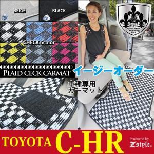 TOYOTA C-HR (CHR)専用 フロアマット Z-style トヨタ シーエイチアールNGX50 ZYX10 4WD/2WD カーマット 送料無料|carestar