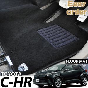 高品質 フロアマット C-HR 専用 Z-style TOYOTA CHR NGX50 ZYX10 4WD 2WD カーマット 送料無料|carestar