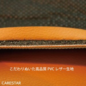 フロント用シートカバー スバル ディアスワゴン 前席 [1列分] シートカバー モカチーノ チェック 茶&白 ※オーダー生産(約45日後)代引不可|carestar|09