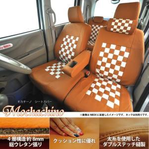フロント用シートカバー トヨタ パッソ 前席 [1列分] シートカバー モカチーノ チェック 茶&白 Z-style ※オーダー生産(約45日後)代引不可|carestar|03