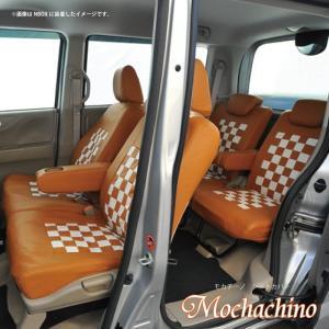 フロント用シートカバー トヨタ パッソ 前席 [1列分] シートカバー モカチーノ チェック 茶&白 Z-style ※オーダー生産(約45日後)代引不可|carestar|06