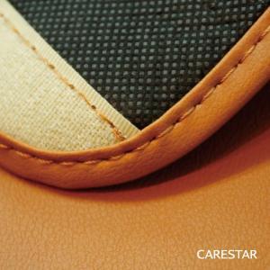 フロント用シートカバー トヨタ パッソ 前席 [1列分] シートカバー モカチーノ チェック 茶&白 Z-style ※オーダー生産(約45日後)代引不可|carestar|08