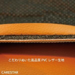 フロント用シートカバー トヨタ パッソ 前席 [1列分] シートカバー モカチーノ チェック 茶&白 Z-style ※オーダー生産(約45日後)代引不可|carestar|09