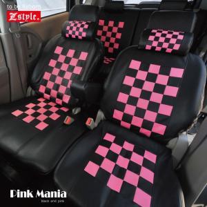 フロント席シートカバー マツダ ビアンテ 前席 [1列分] シートカバー ピンクマニア チェック 黒&ピンク Z-style ※オーダー生産(約45日後)代引不可|carestar|06
