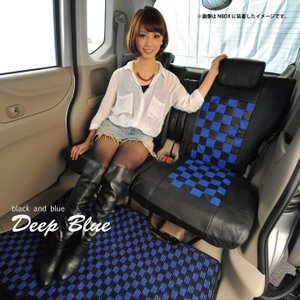 フロント席シートカバー ニッサン モコ 前席 [1列分] シートカバー ディープブルー チェック 黒&ブルー Z-style ※オーダー生産(約45日後)代引不可|carestar|07