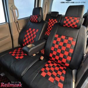 フロント席シートカバー ニッサン モコ 前席 [1列分] シートカバー レッドマスク チェック 黒&レッド Z-style ※オーダー生産(約45日後)代引不可|carestar|05