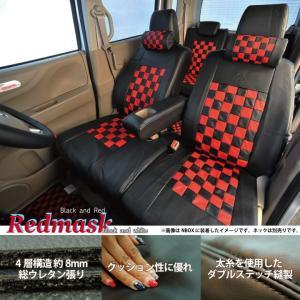 フロント席シートカバー 三菱 アウトランダー 前席 [1列分] シートカバー レッドマスク チェック 黒&レッド Z-style ※オーダー生産(約45日後)代引不可|carestar|03